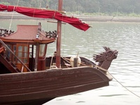 Bug of a Drogon Boat - Halong Bay, Gulf of Tonkin, Northeast Vietnam