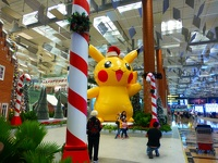 Pokemon is here - Changi Airport Singapore